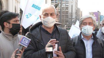 260821-03 PROTESTA COLEGIO DE PROFESORES METROPOLITANO 3